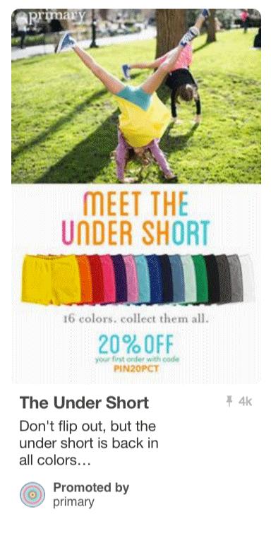 Undershort - Solve The Problem